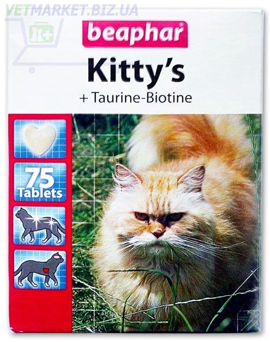 Сухой корм Royal Canin / Роял Канин для кошек | Купить