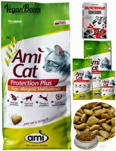 Веганский корм для кошек Ami Cat в Таллинне - Vegan Boom ...